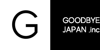 株式会社GOODBYE JAPAN
